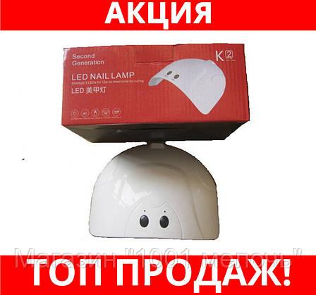 SALE! ЛАМПА ДЛЯ СУШКИ ГЕЛЬ ЛАКОВ И НОГТЕЙ К2, фото 2