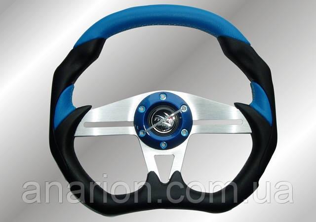 Руль автомобильныйТерминатор №571 (синий)