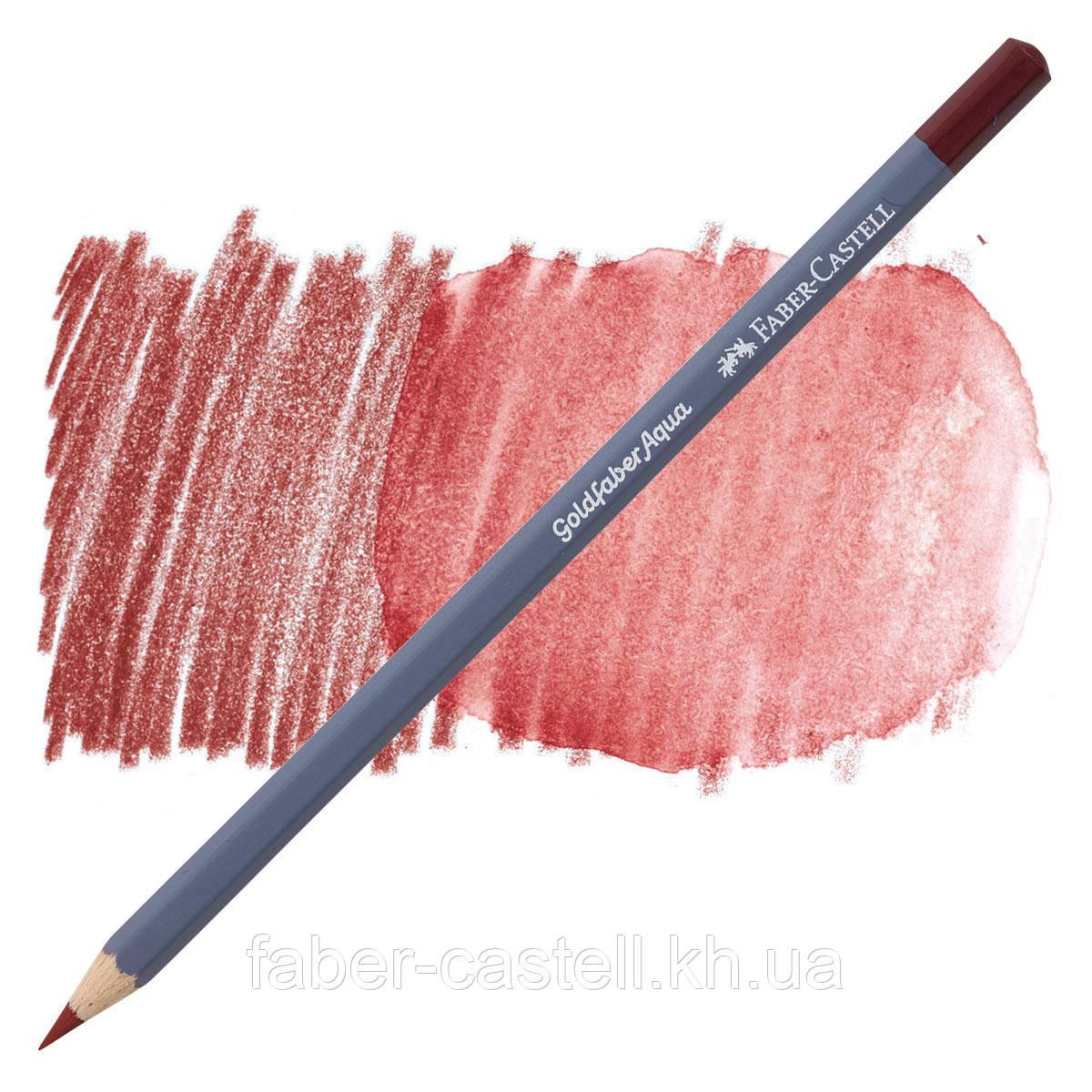 Карандаш акварельный Faber-Castell Goldfaber Aqua цвет индийский красный  № 192 ( Indian Red), 114692
