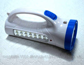 SALE! Туристический переносной фонарь Yajian LED-709 1+14LED, фото 2