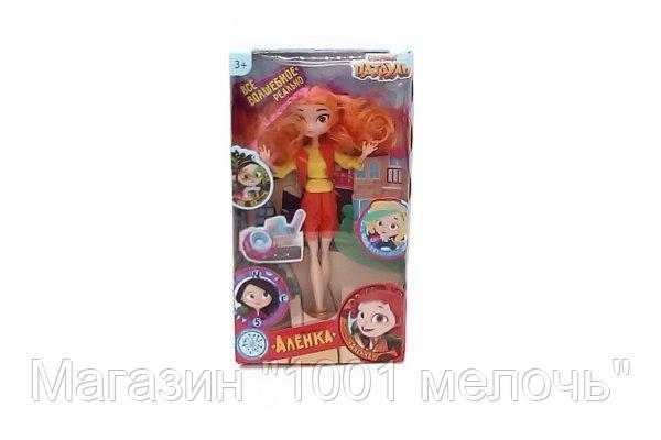 SALE! Кукла Сказочный патруль, высота 31, длина 17,XL-11, фото 2