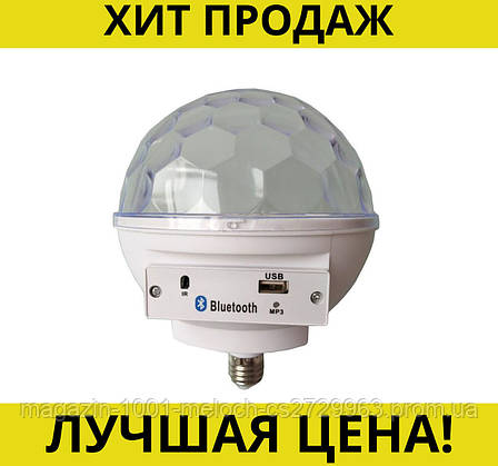SALE! Диско - шар Musik Ball MP-3 E27- 997BT, фото 2