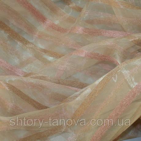 Органза полоска ирис бежевый/розовый