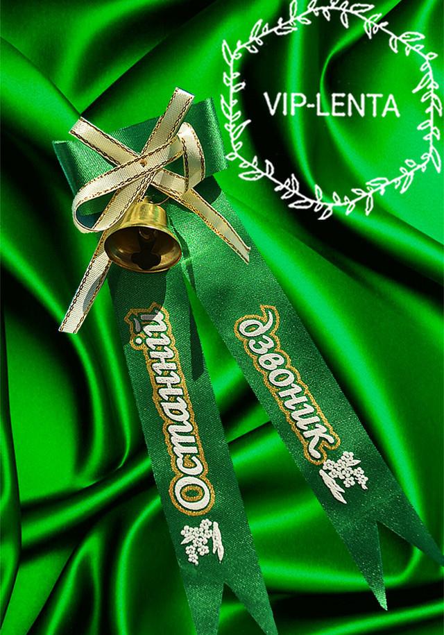 Колокольчики на выпускной зеленый с рельефным изображением