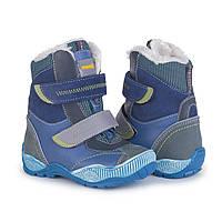 Зимние ортопедические ботинки для детей Memo Aspen 1DA синие 22