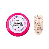 Гель с сухоцветом Flower gel №1, 5г MAXXIMUM