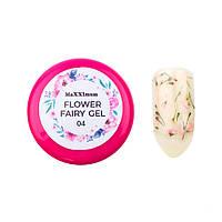 Гель с сухоцветом Flower gel №4, 5г MAXXIMUM