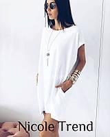 Женское летнее платье белое черное меланж хаки пудра 42-44 44-46 , фото 1