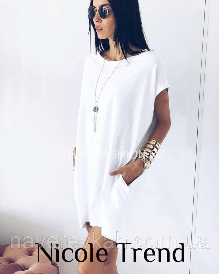 Женское летнее платье белое черное меланж хаки пудра 42-44 44-46