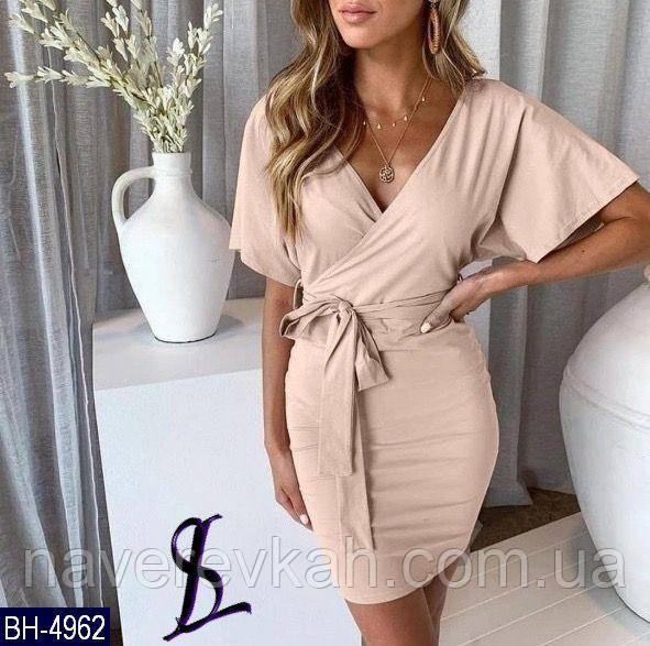 Женское летнее платье бежевое персиковое 42-46