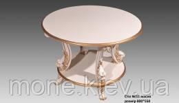 Круглый кофейный столик в итальянском стиле № 11