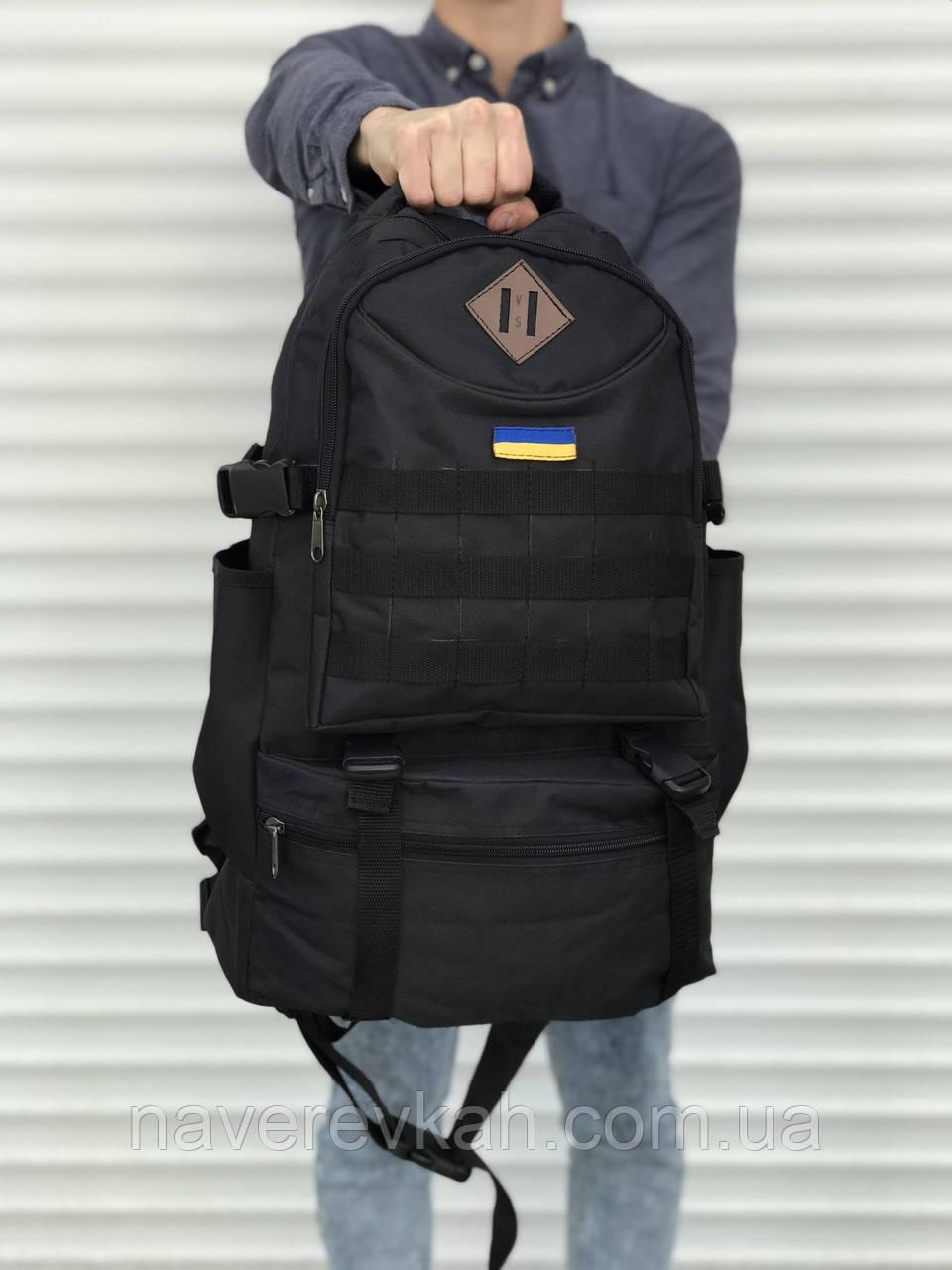 Мужской черный рюкзак 40 литров