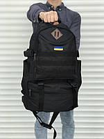 Мужской черный рюкзак 40 литров, фото 1