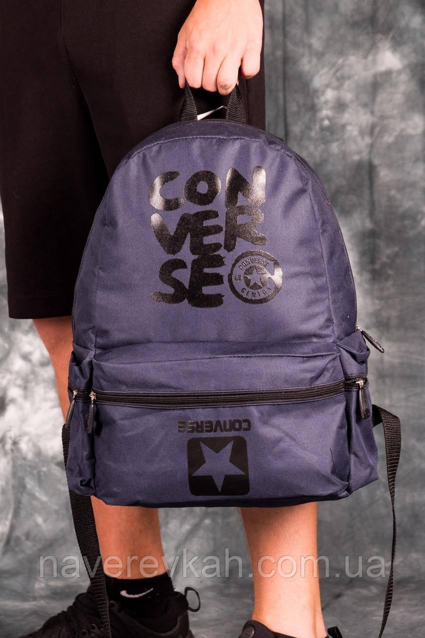 Рюкзак фиолетовый 40х28