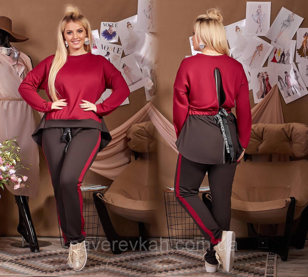 Женский летний спортивный костюм серый бордовый пудра 48 50 52 54