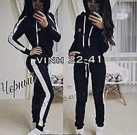 Женский спортивный костюм черный бордовый джинс 42-44 44-46 46-48 48-50