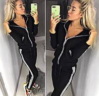 Женский спортивный костюм черный серый 42 44 46 48