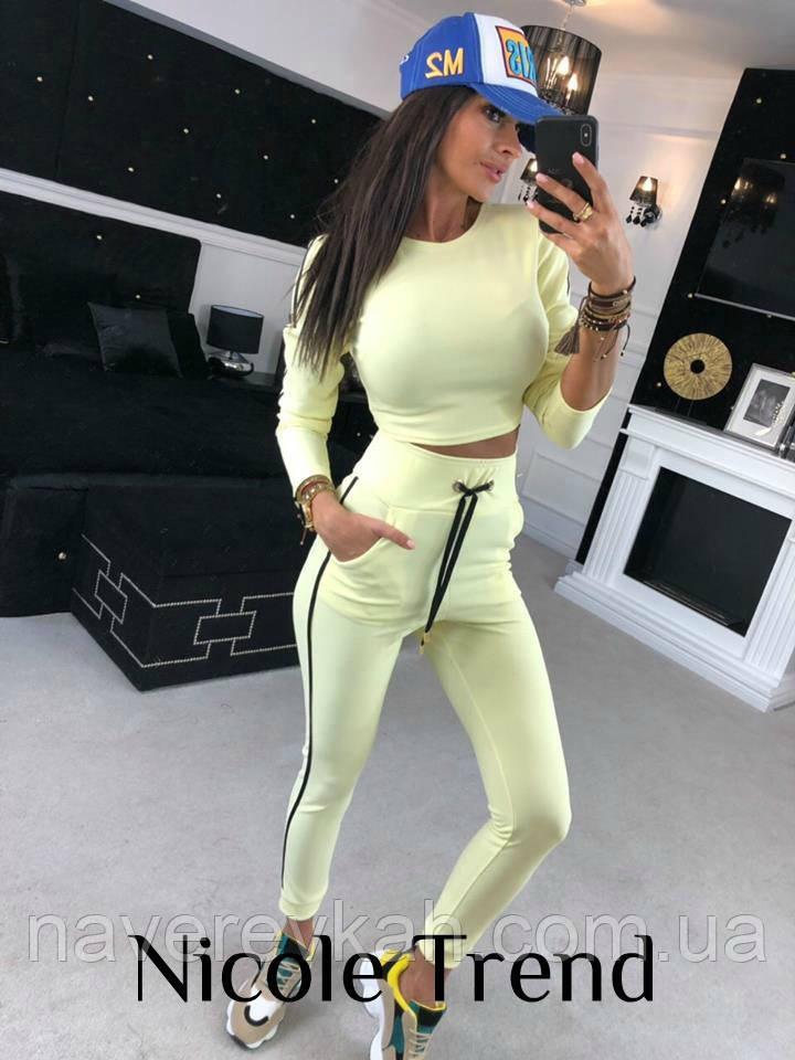 Женский летний костюм бежевый лимон 42-44 44-46
