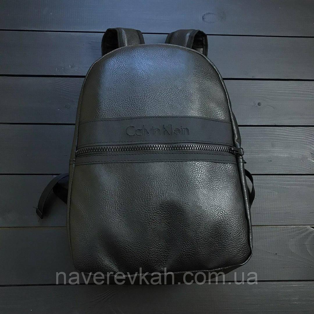 Рюкзак черный 42 Х 32 Х 18
