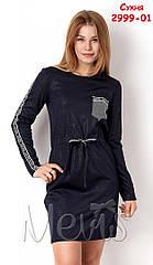 Платье с лампасами для девочек tm Mevis 2999 Размеры 146- 164
