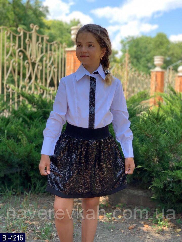 Детская юбка черная синяя 122-128 134-140 146-152