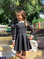 Детское платье черное синее 122 128 134 140