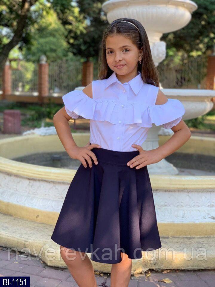 Детская юбка синяя серая 122 128 134 140