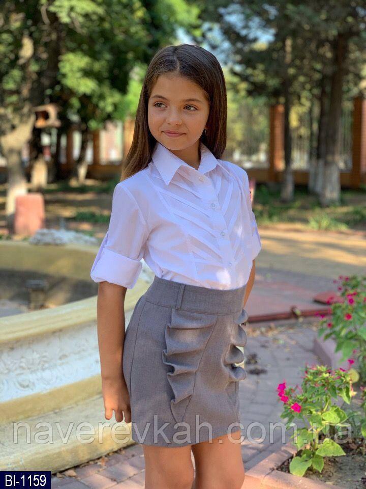 Детская юбка серая синяя 122 128 134 140