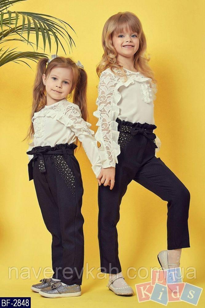 Детские брюки черные синие серые 110-116 122-128 134-140 146-152