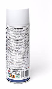 Краска для ванны в баллончиках BeLife Paint for Ceramic, 400 мл