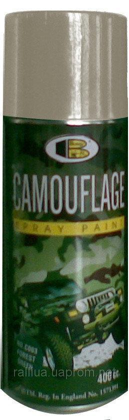 Аерозольна камуфляжна фарба Bosny Camouflage (Хакі C0002)