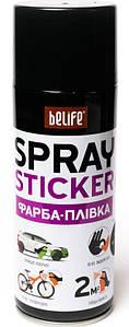 BeLife SPRAYSTICKER (Черный матовый R4), 400 мл