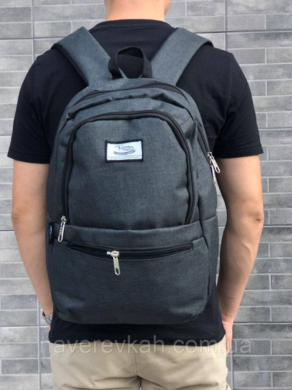 Рюкзак темно-синий бордовый 42*31*17