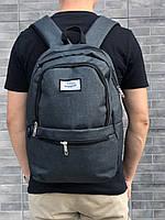 Рюкзак темно-синий бордовый 42*31*17, фото 1