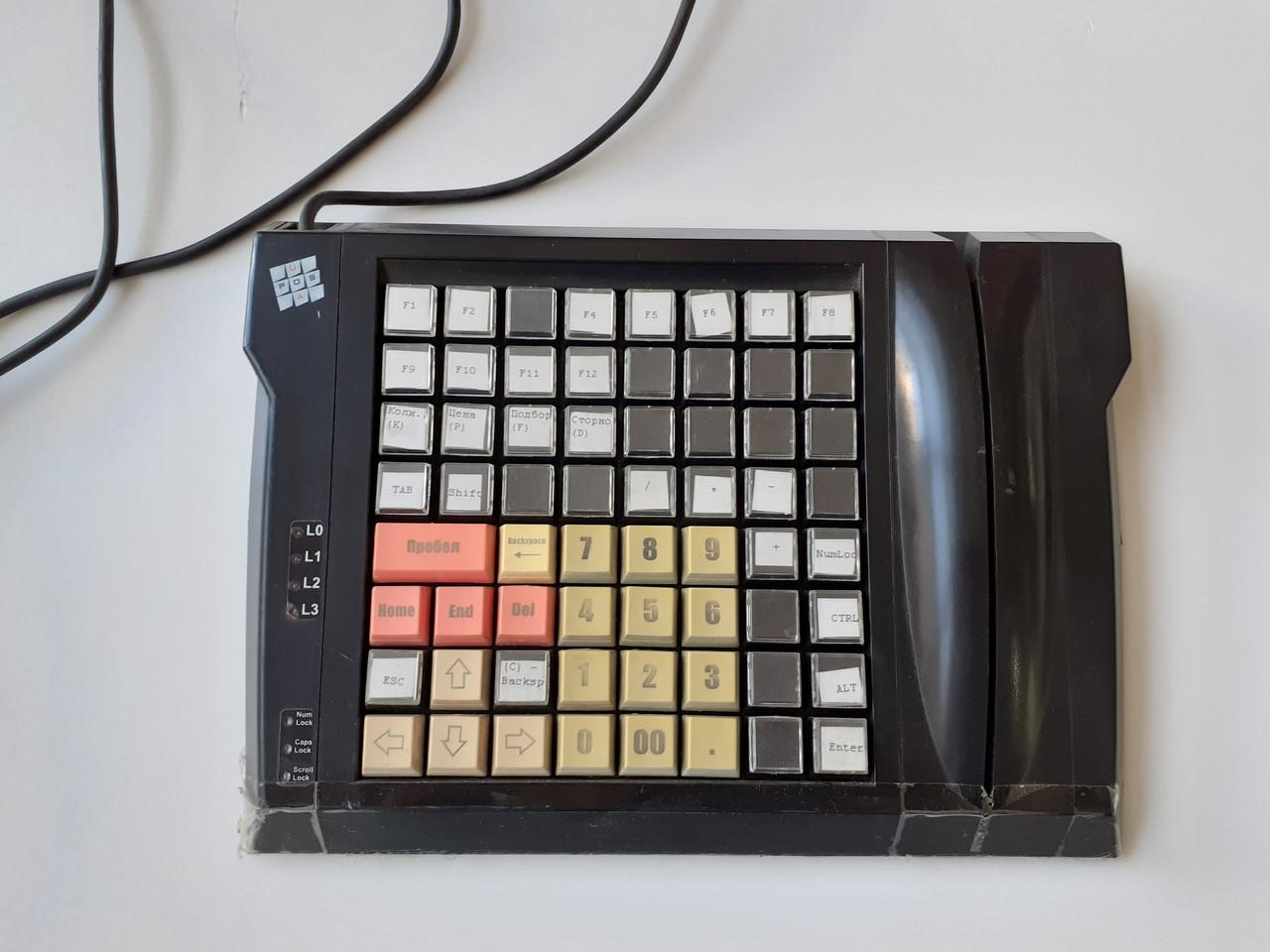 Клавиатура кассира 63 клавиши. POS-клавиатура 255х195мм. Б/У, с кардридером