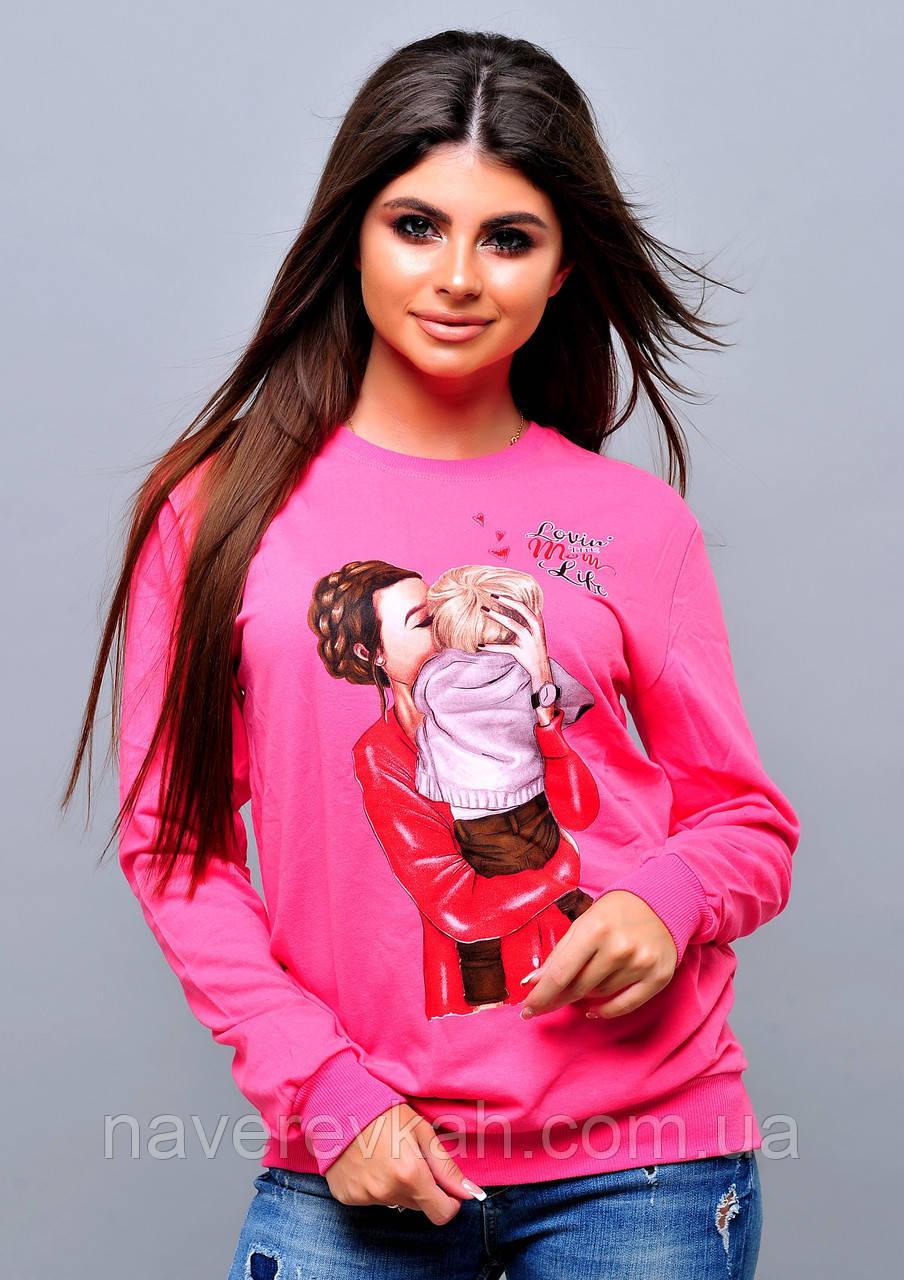 Женский свитшот мама и сын серый персиковый хаки мятный черный синий розовый S M L