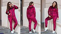 Женский спортивный костюм бордовый 48-50 52-54