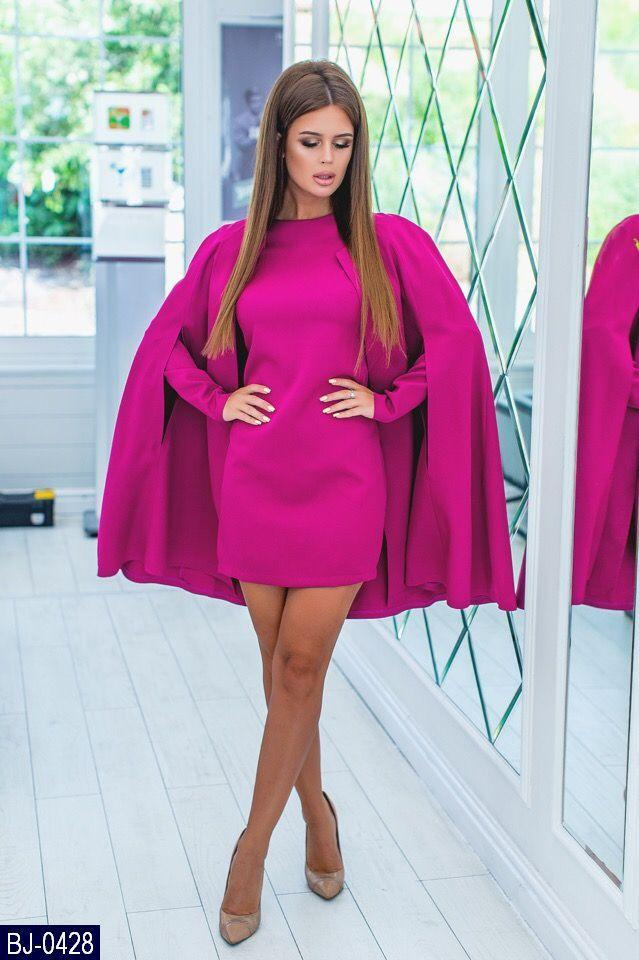 Женский костюм фуксия 42-44 44-46