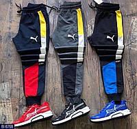 Мужские спортивные штаны черные-красные серые черно-синие 46 48 50 52, фото 1