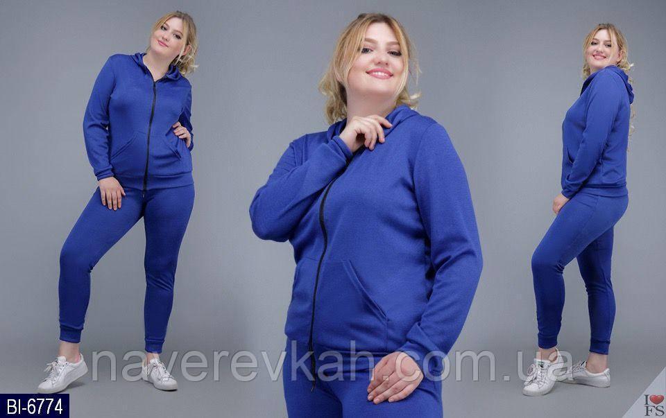 Женский спортивный костюм электрик 48-50 52-54