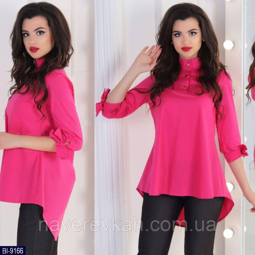 Женская блуза малиновая сиреневая 42 44 46 48