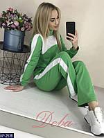 Женский спортивный костюм зеленый красный черный 42-44 46-48, фото 1