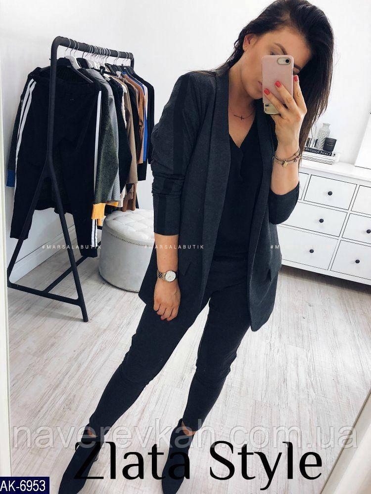 Женский костюм черный горичица графитовый 42-44 44-46