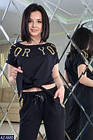 Женский спортивный костюм черный хаки S M L, фото 1
