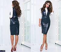 Женский костюм бордовый бежевый бутылка черный 42 44 46, фото 1