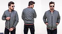 Мужская куртка серая 46 48 50 52