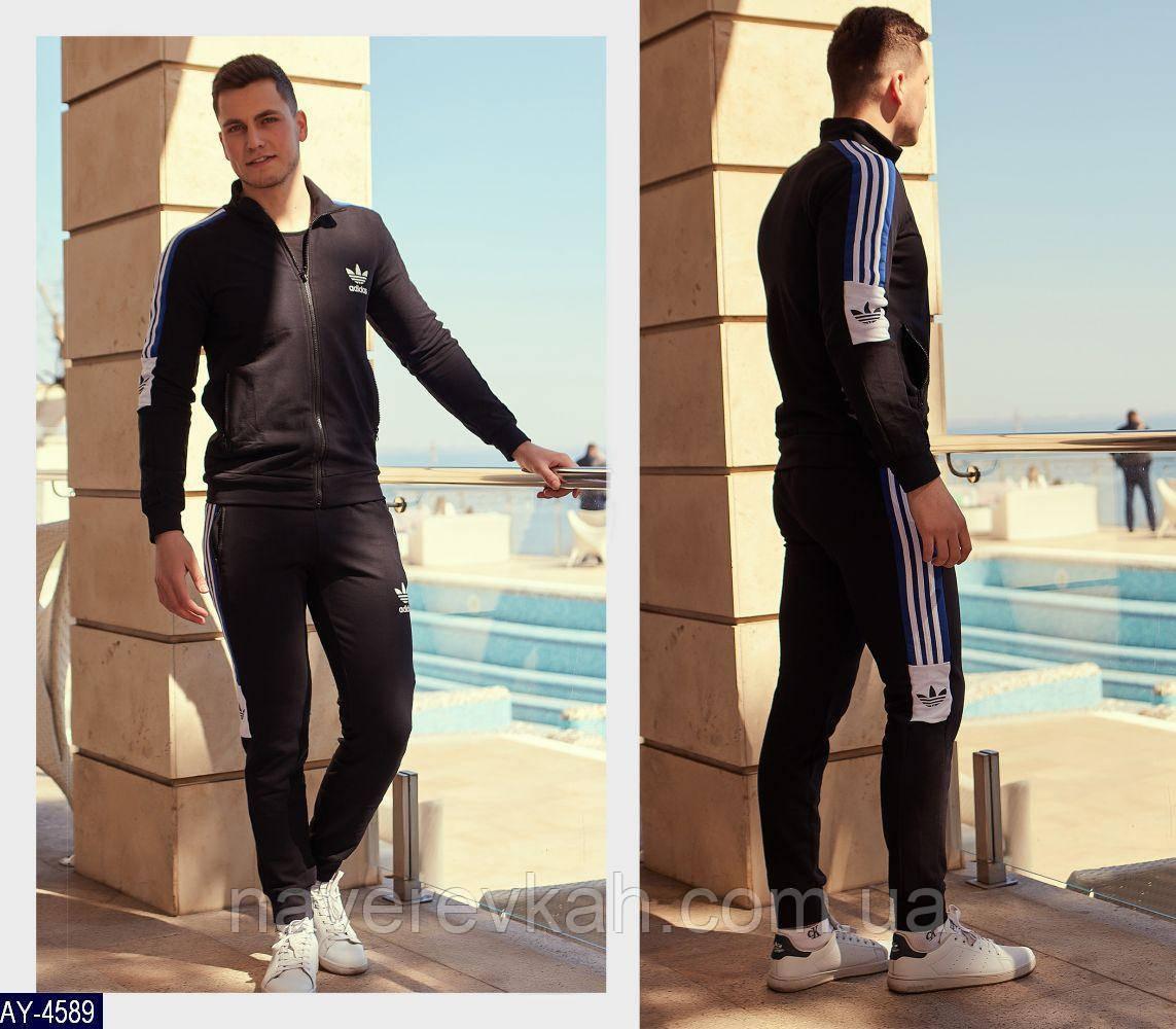 Мужской спортивный костюм черный 46 48 50 52