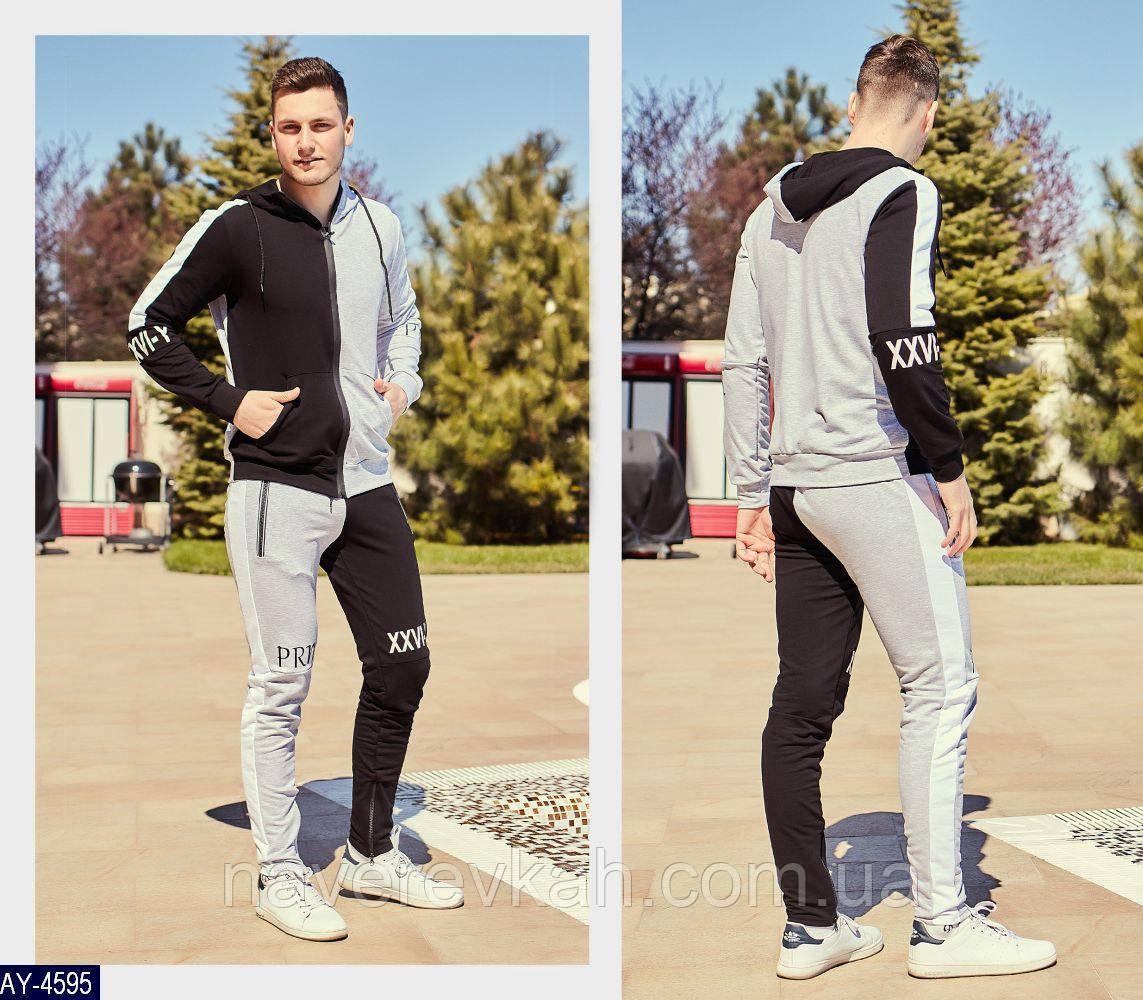 Мужской спортивный костюм черно-серый 46 48 50 52