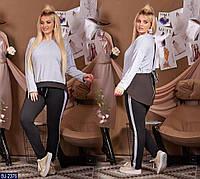 Женский спортивный костюм бордо пудра серый 48 50 52 54, фото 1