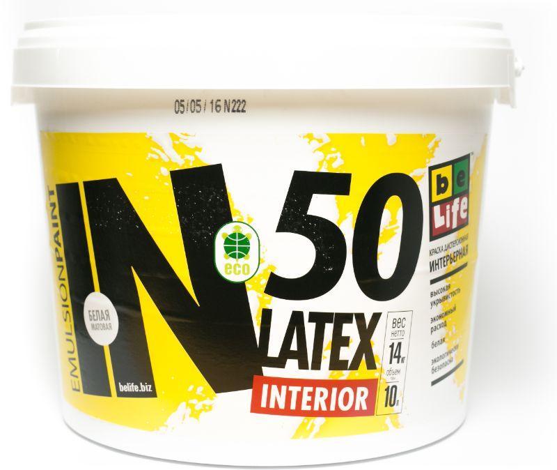 Фарба дисперсійна фарба Interior Latex IN50, 5л